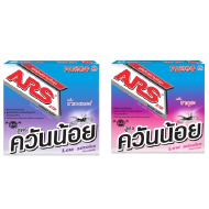 Ars Plus Mosquito Coil Low Smoke
