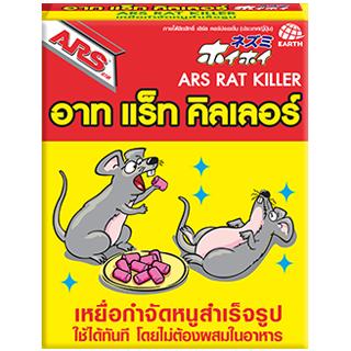 ARS RAT KILLER 80 G.