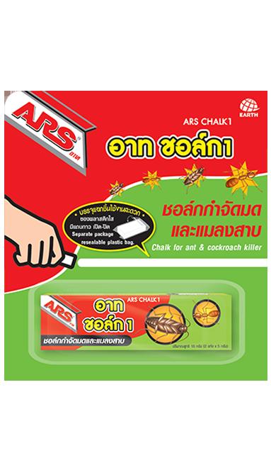 ARS CHALK