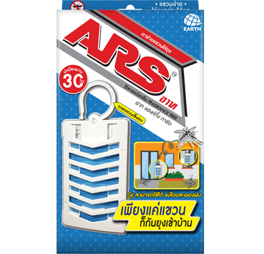 ARS HANGING GUARD FRAGRANCE FREE