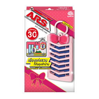 ARS HANGING GUARD PINK BLOSSOM