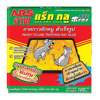 ARS RAT GLUE