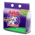 Ars Plus Mosquito Coil Save Pack - Lavender
