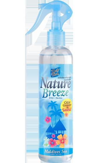 DAILY FRESH NATURE BREEZE MALDIVES SEA
