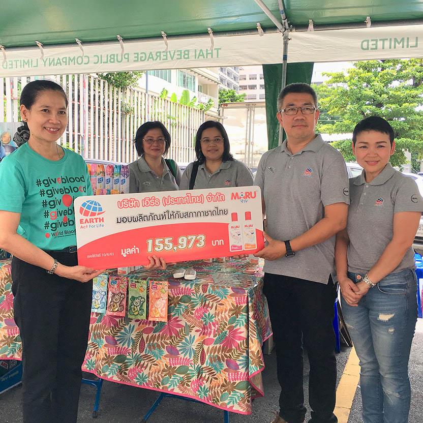 บ.เอิร์ธ (ประเทศไทย) ร่วมกิจกรรมกับสภากาชาดไทย ในวันผู้บริจาคโลหิตโลก 2561