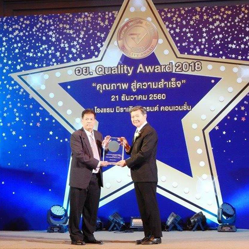 เอิร์ธ (ประเทศไทย) ได้รับรางวัล อย.คลอลิตี้ อวอร์ด 2 ปีซ้อน