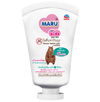 MARU KIDS LOTION FRAGRANCE FREE