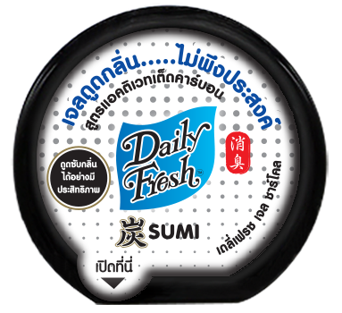 DAILY FRESH CHARCOAL DEODORIZER GEL 60G.