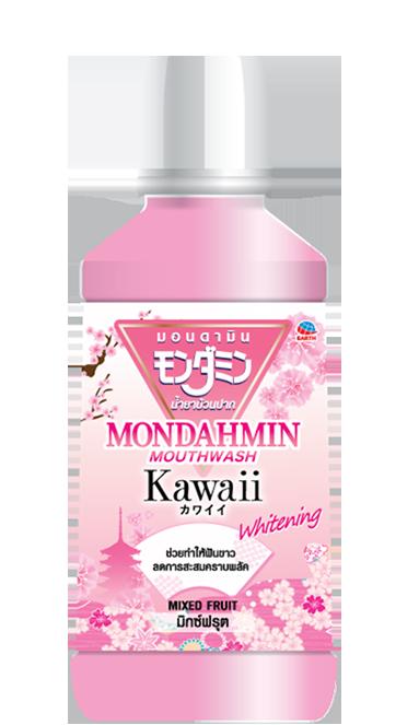 น้ำยาบ้วนปากมอนดามิน คาวาอี้