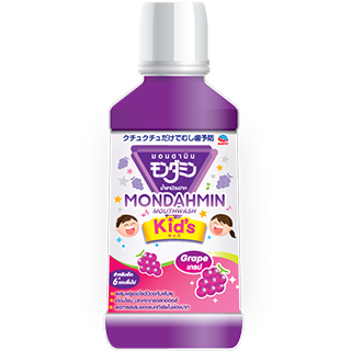 Mondahmin mouthwash for kids – Grape