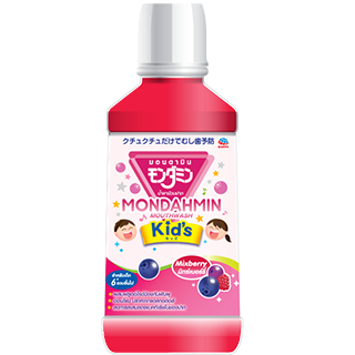 Mondahmin mouthwash for kids – Mixed Berry