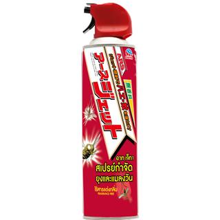 Ars Jet 450ml. Fragrance Free