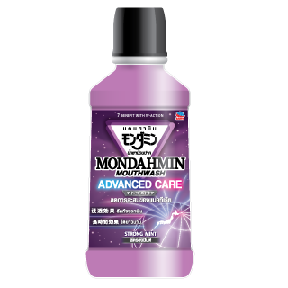 Mondahmin Mouthwash Advanced Care